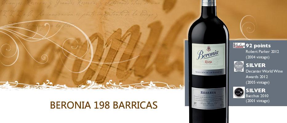贝尔莱198木桶干红葡萄酒